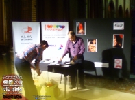 Campaña de Difusión y Reflexión sobre VIH-Sida organizada por Jaqueca Teatro www.jaquecateatro.com